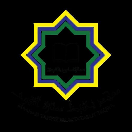 Maahad Tahfiz Mumtazatut Taqwa